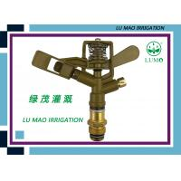 Wholesale 1/2 Inch Rotating Impulse Sprinkler Head Flow Rate 440 l/h - 2380 l/h from china suppliers