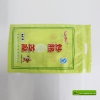 Wholesale PE PET Printed Seseam Patch Handle Bags , Flexiable Plastic Food Packaging Bag from china suppliers