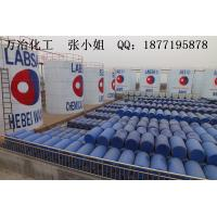Buy cheap Sodium tripolyphosphate         STPP from wholesalers