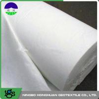 Wholesale PET Geotextile Filter Fabric / Needle Punched Non Woven Geotextile from china suppliers