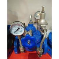 Wholesale Ductile Iron Diaphragm Type Water Flow Rate Hydraulic Control Valve from china suppliers
