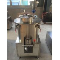 Wholesale High speed Mixer Granulating Line Inflatable seal CV solid liquid mixing equipment 1000L from china suppliers