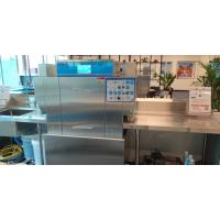 Wholesale Large Capacity Rack Conveyor Dishwasher With High Power Pump 1300-2300 Dishes from china suppliers