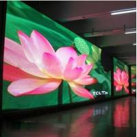 Wholesale Super Bright Super Slim Led Display P4.46mm Full Color With Low Energy from china suppliers