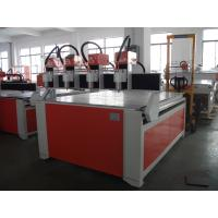 Wholesale Four heads CNC engraving machine for advertising WD-1212 from china suppliers
