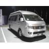 Buy cheap Wide Van (gasoline) from wholesalers