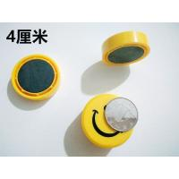 Wholesale Plastic Smile Face Small Colored Magnets Round Shape 40 X 9mm Size from china suppliers