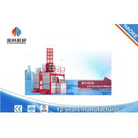 Wholesale VFD Construction Hoist Elevator With Maximum Lifting Speed 96m / min from china suppliers