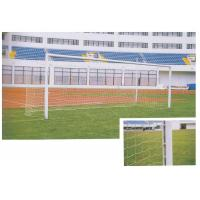 Wholesale Standard Paint - Coat 11 People Portable Football Goals 7.32 X 2.44 m from china suppliers