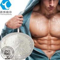 Wholesale 98% Raw Testosterone Powder Testosterone Decanoate CAS 5721-91-5 from china suppliers