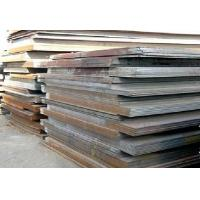 Wholesale Q345D / Q345E high strength structural steel sheet plate for aviation / Boiler from china suppliers