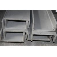 Wholesale Abrasion Resistant 316L, 321 U Steel Channels, Structural U Stainless Steel Bar Channel from china suppliers