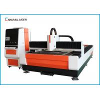 Wholesale Wood Laser Cutting Engraving Machine To Make Wooden Letters Engraver And Cutter from china suppliers