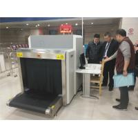 Quality Conveyor Speed Changeable Baggage X Ray Scanner For High Throughput Luggage Check for sale