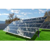 Wholesale 4mm Solar Tempered Glass with Solar Cell Efficiency from china suppliers