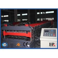 Wholesale High Crest Floor Deck Roll Forming Machine For Making Floor Bearing Plate from china suppliers