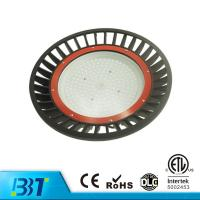 Wholesale High Brightness Industrial High Bay Lighting Quick Heat Disspation Widely Used from china suppliers