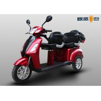 Wholesale Double Seat Electric Disabled Scooters For Elderly Adults 25km/h Max Speed from china suppliers