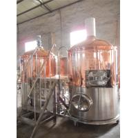 Buy cheap Microbrewing equipment with mash tun heated by steam with capacity 1000L/batch from wholesalers