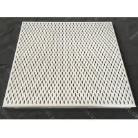 Wholesale Leaf Shaped Fireproof Clip In Ceiling Perforated Aluminum Acoustic False Ceiling from china suppliers
