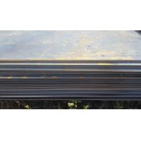 Wholesale ABS DNV CCS GL LR High Strength Shipbuilding Steel Plate DH36 / EH36 Marine Steel Plate from china suppliers