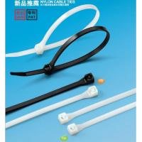 Wholesale Tensile strength enhanced HONT patented cable ties from china suppliers