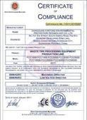 Guangdong CCRSS Electronics Co., Ltd. Certifications