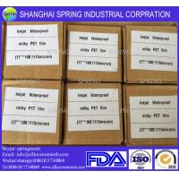 Wholesale Premium Inkjet Printing Transparent PET Polyester Film 100Mic/Inkjet Film from china suppliers