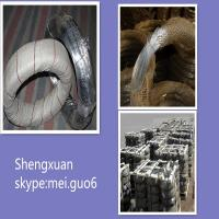 Buy cheap Electro galvanized wire(factory and exporter) from wholesalers