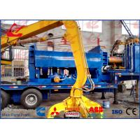Quality Mobile Metal Baler Logger Hydraulic Scrap Steel Baling Press With Trailer Remote Control for sale