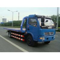 Wholesale 3T Capacity Efficiently Wrecker Tow Truck , Tow Trucks For City Road Parking Violations from china suppliers