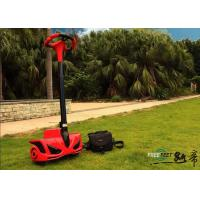 Wholesale Red Portable Two Wheeled Personal Transport Scooter For Outdoor Patroller from china suppliers
