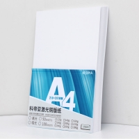 China 120gsm Instant Dry High Gloss Printing Digital Laser Paper on sale