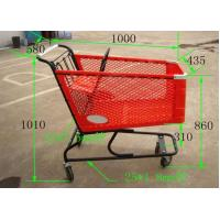 Wholesale SGS Shopping Basket Trolley Large Capacity Hand Store Cart Powder Plated from china suppliers