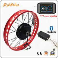 "Wholesale TFT Colour Display 72v 3000w Electric Bike Kit Rim Mtx 26"" 28"" 29"" from china suppliers"