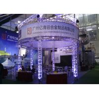 Wholesale Circular Spigot Aluminum Stage Truss Debossed Your Logo For Fair And Trade Show from china suppliers