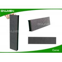 Wholesale High Intensity Full Color Curved LED Video Wall Rental IP43 With DVI Graphics Card from china suppliers