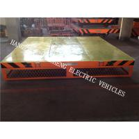 Wholesale Heavy Duty Automated Guided Vehicles No Rubber Tyre 7 Tons Load Capacity AGV-7 from china suppliers