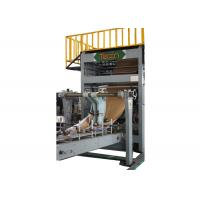Wholesale Automatic High Speed Paper Bag Making Machine  Make Karft Paper Bag from china suppliers