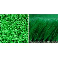 Wholesale Abrasion - Resistant / Durable Artificial Grass Lawn Flooring for Homes, Landscape, Sports from china suppliers