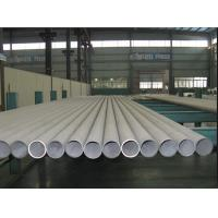 Wholesale 25mm 28mm 12mm 15mm Thin Wall Stainless Steel Seamless Pipe 316Ti 10X17H13M2T from china suppliers