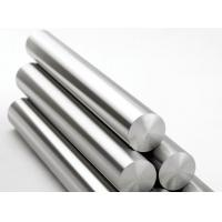 Wholesale Strong Aluminium Alloy Bar 1060 Thickness 10mm - 300mm With Higher Conductivity from china suppliers