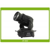 Wholesale LED Moving Head Beam 60W the most appropriate equipment for your event from china suppliers