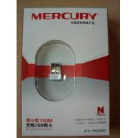 Wholesale Mercury MW150US Ultra-smal 150M Wireless USB Wifi Receiver Adapter LAN Support wireless AP from china suppliers