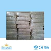 Wholesale 2016 new comfrey adult diaper Stock B grade adult diaper in hot selling for importers from china suppliers