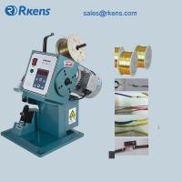 Wholesale Automatic copper strap machine wire joint machine RS-04A from china suppliers