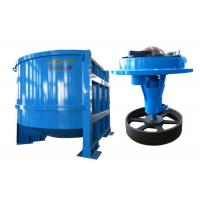 Wholesale SS 304 Paper Mill Pulper Machine D Type Pulper Used In Paper Mill from china suppliers