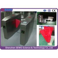 Wholesale Pedestrian Access Control Software Friendly Flap Gate Turnstile Barrier from china suppliers