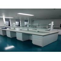 Buy cheap Metal Laboratory Casework|Lab Design Casework|Fisher Hamilton Laboratory Casework from wholesalers