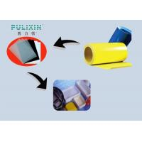 Wholesale Yellow / Blue Extruded 2mm Polyethylene Plastic Sheet Roll With Uv Resistant from china suppliers